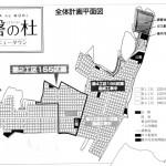 水戸市元石川町の不動産【土地】の区画図