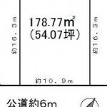 ひたちなか市大平の【土地】不動産情報 bs-hn0251