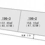 ひたちなか市平磯町の【土地】不動産情報 nh-hn0263