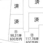 水戸市堀町の【土地】不動産情報 fb-m0507