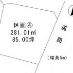 那珂郡東海村石神内宿の【土地】不動産情報 fnh-t0140
