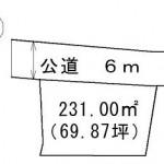 水戸市小吹町の【土地】不動産情報 com-m0572