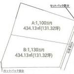 水戸市平須町の【土地】不動産情報 fb-m0763