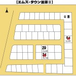 水戸市笠原町の【土地】不動産情報 nh-m0552