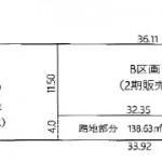 水戸市平須町の【土地】不動産情報(建物プラン提案付)kj-m0929s