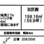 ひたちなか市東石川の【土地】不動産情報(建物プラン提案付)com-hn0560s