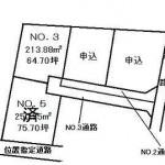 水戸市大塚町の【土地】不動産情報 ask-m0994
