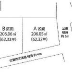 水戸市見和の【土地】不動産情報 ht-m1000