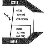 ひたちなか市東石川の【土地】不動産情報 com-hn0577