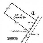 水戸市見川町の【土地】不動産情報 kfa-m1017