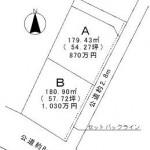 水戸市常磐町の【土地】不動産情報(建物プラン提案付)fb-m1045s