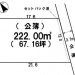 水戸市六反田町の【土地】不動産情報(建物プラン提案付)nh-m1078s