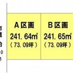 水戸市東桜川の【土地】不動産情報 ht-m1080