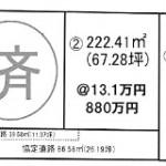 水戸市小吹町の【土地】不動産情報 kfa-m1137