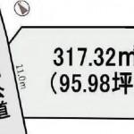 水戸市萱場町の【土地】不動産情報 kfa-m1134
