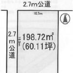 水戸市笠原町の【土地】不動産情報 kfa-m1187