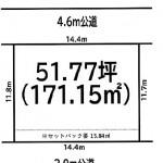 水戸市平須町の【土地】不動産情報 kfa-m1194