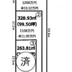 水戸市笠原町の【土地】不動産情報 kfa-m1201