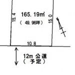 那珂郡東海村村松の【土地】不動産情報 tz-t0182